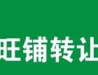 睢宁 南苑小区西门金龙网吧低价转让