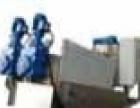 一体化污水处理设备生产污水一站式处理设备