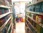 经营8年多世纪华联超市转让 日营业额3000左右