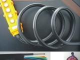 塑料绝缘控制电缆 KVVP2 4 2.5