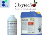 药物溶出仪循环水防腐除藻剂 溶出仪热浴水处理 德国奥克泰士