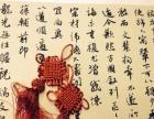 上海墨空间书法 硬笔毛笔精品教学 书法考级私教小班