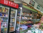 (个人发布)宁乡临街超市优价转让