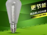 爱迪生灯泡 LED灯泡 E27螺口照明省电节能灯 透明复古怀旧单