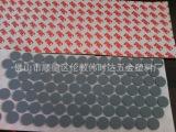 订做橡胶垫片厂 减震橡胶垫片 耐热橡胶垫片 耐油橡胶垫片