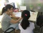 新北区飞龙路暑假英语辅导班