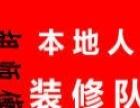 三门县内专业瓦工,浇筑混凝土,砌墙,铺砖手艺**