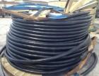 珠海金湾区铜芯旧电缆回收