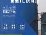 一体化污水处理设备生活污水处理设备厂家直销PL跑蓝一级A达标