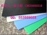 塑料中空板箱/中空板塑胶箱/中空板钙塑箱/中空板周转箱