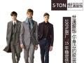 找服装货源国内一二线商务男装尾货牛仔裤就到世通服饰