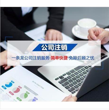 免费注册 专业申请一般纳税人 记账一条龙服务