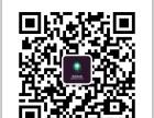 芜湖高三物理补习