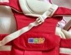 婴儿背带宝宝背带背巾