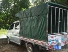 双排座小货车出租拉货 各种家具拆装