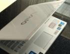 原装i5索尼笔记本4G内存独显出