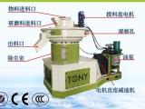 供应山东章丘立式环模时产1-1.5吨木屑颗粒机 ,秸秆颗粒机