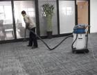 南京地毯清洗电话宾馆地毯清洗办公室地毯清洗写字楼地毯清洗