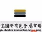 青岛国际全国招商中加盟 酒店 投资金额 1万元以下