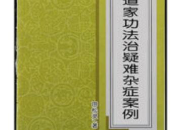 鄭州貴珍大師-起名,預測,擇日,轉運,健康咨詢
