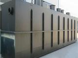 重庆综合实验室废水处理设备价格 小型污水处理设备 可加工定制