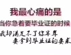广西科技大学桂林直属函授报名点,欢迎咨询