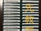广东省建筑电工证在深圳哪里报考的一般要多少钱报名地址在哪呢?