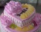 美鲜美可蛋糕店