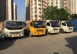 天津汽车救援l天津救援搭电l天津救援换胎l汽车救援服务