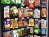 minigood貨架生產和零食店以及母嬰店諾米貨架銷售