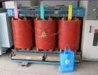 珠海斗门区二手变压器回收厂家