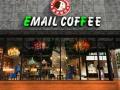 大连逸美时光咖啡加盟官网逸美时光咖啡加盟费
