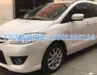 徐州进口宝马2系抵押车拍卖