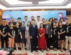 淄博金铖教育诚邀全国各地加盟,欢迎咨询