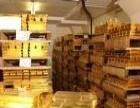 高价回收黄金、铂金、钻石、翡翠、名表、名包