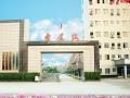 广州寿星城养老社区 医养结合养老院 0赞助费 每月补贴400
