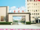 广州哪家养老院收费比较合理? 寿星城养老院 免收一次性购置费