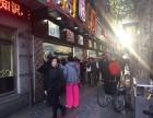 中山公园定西路沿街门面,小吃一条街,客流全天不断!