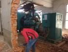 扬州发电机回收,柴油发电机回收
