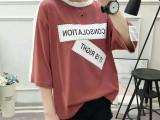 元童装夏季短袖T恤短裤库存尾货