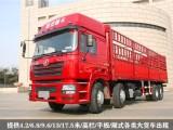 石家庄货车出租电话6.8米9.6米13米17.5米
