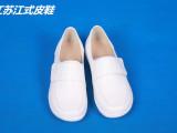 厂家直销500-4优质真皮护士鞋 气垫医生鞋 轻便护士鞋