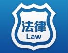 深圳互联网公司平台合规法律顾问