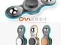 上海工业设计 产品外观设计