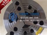 原装进口台湾亿川8寸三爪中空液压卡盘油压夹头N-208A6