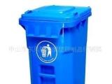 供应环卫环保塑料垃圾桶100L B超高品
