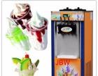 嘉贝旺冰淇淋加盟冰淇淋机加盟