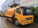 白银平川出售新款东风5吨至16吨吸污车高压清洗车厂家直销