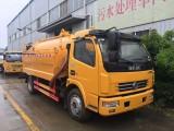 懷化鶴城出售東風5噸至16噸吸污車高壓清洗車廠家直銷