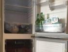 全自动洗衣机+冰箱